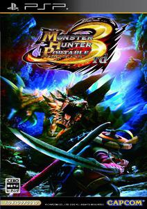 Monster Hunter Portable 3rd (ENG,Patched) (2010)