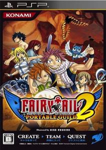 Fairy Tail: Portable Guild 2 (2011)[FULL][JPN]