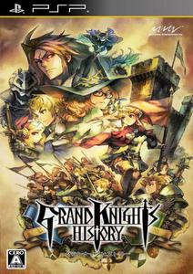 Grand Knight's History [JPN/ENG] [V2.2.2A] (2011)