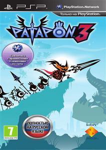 Patapon 3 (DLC) (2011)