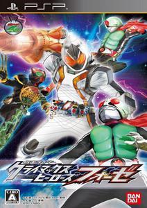Kamen Rider Climax Heroes Fourze (2011)[JAP] PSP