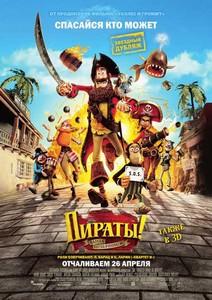 Пираты! Банда неудачников / The Pirates! Band of Misfits (2012) DVDRip для PSP