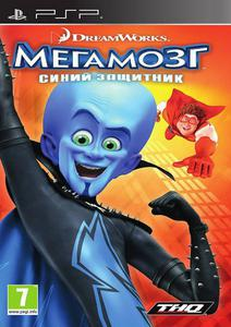 Megamind: The Blue Defender /RUS/ [ISO] PSP