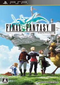 Final Fantasy III [ENG] (ISO) PSP
