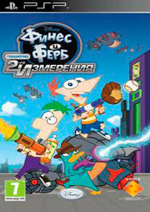 phineas and ferb psp iso