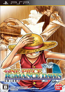 One Piece: Romance Dawn (2012) /ENG/ (ISO) PSP